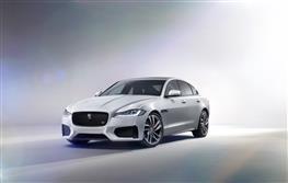 Jaguar Land Rover's £600 Million Investment