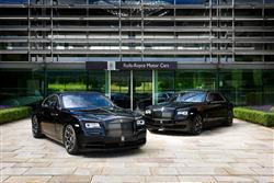 Rolls-Royce Celebrates 2016 Goodwood Festival Of Speed