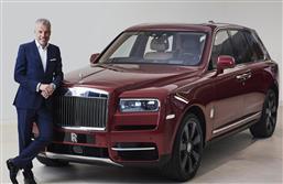 """Rolls Royce Motor Cars """"In Great Shape"""""""