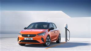 Vauxhall Progressing with Electric Vehicle Plans