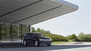 VOLVO CARS RELEASES ARMOURED CAR